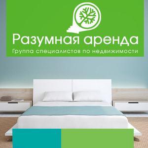 Аренда квартир и офисов Славска