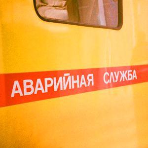 Аварийные службы Славска