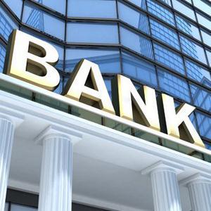 Банки Славска