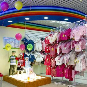 Детские магазины Славска