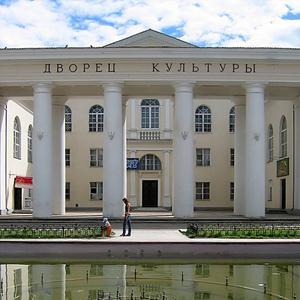 Дворцы и дома культуры Славска