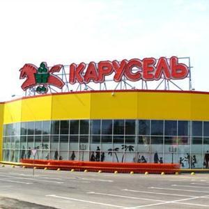 Гипермаркеты Славска