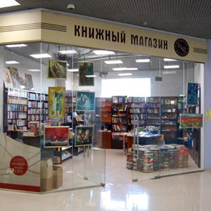 Книжные магазины Славска