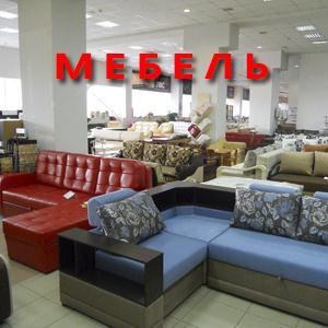 Магазины мебели Славска