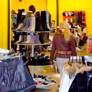Магазины одежды и обуви Славска