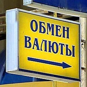 Обмен валют Славска