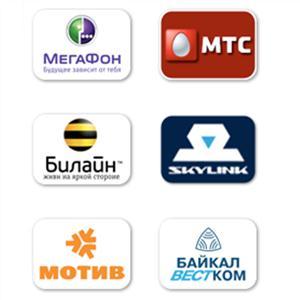 Операторы сотовой связи Славска