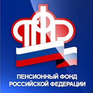 Пенсионные фонды Славска