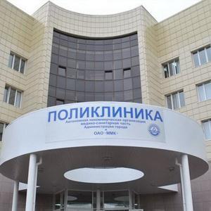 Поликлиники Славска