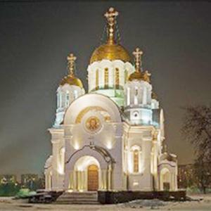 Религиозные учреждения Славска