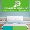 Аренда квартир и офисов в Славске