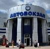 Автовокзалы в Славске