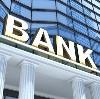 Банки в Славске