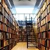 Библиотеки в Славске