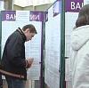 Центры занятости в Славске