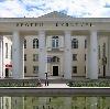 Дворцы и дома культуры в Славске