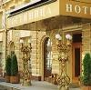 Гостиницы в Славске