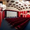 Кинотеатры в Славске