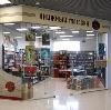Книжные магазины в Славске