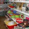 Магазины хозтоваров в Славске
