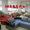 Магазины мебели в Славске