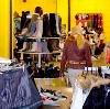 Магазины одежды и обуви в Славске