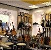 Музыкальные магазины в Славске