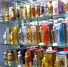 Парфюмерные магазины в Славске