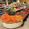 Супермаркеты в Славске