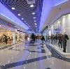 Торговые центры в Славске