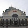 Железнодорожные вокзалы в Славске