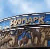 Зоопарки в Славске