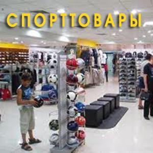 Спортивные магазины Славска