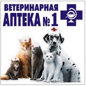 Ветеринарные аптеки Славска