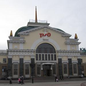 Железнодорожные вокзалы Славска